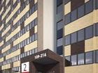 Просмотреть фотографию Новостройки Квартира новостройке в ЖК Москва, Это выгодный вариант для вас!Сдача дома 4кв2018,ГП5 68101884 в Тюмени