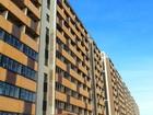 Увидеть изображение Новостройки Квартира новостройке в ЖК Москва, Это выгодный вариант для вас!Сдача дома 4кв2018,ГП5 68112554 в Тюмени