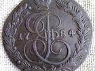 Новое фотографию  Продам монету 5 копеек 1784 г, КМ, Екатерина II, Сузунский монетный двор, 68681654 в Тюмени