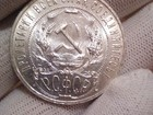 Просмотреть foto Коллекционирование Продам монету в штемпельном блеске 1 рубль 1921 г, 69581437 в Тюмени