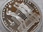 Скачать изображение Коллекционирование Продам монету 10 рублей, Волейбол, ИГРЫ XXII ОЛИМПИАДЫ, 73757960 в Тюмени
