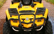 Квадроцикл BRP Outlander 400 MAX XT Аутлендер