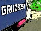 Скачать бесплатно фотографию Транспорт, грузоперевозки Газель для перевозки и переезда, 411-609 32471812 в Тольятти