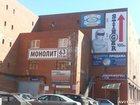 Смотреть foto Гаражи, стоянки продаю гараж 4*6 Монолит, Ботаническая 7а, 32648078 в Тольятти