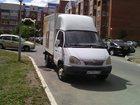 Смотреть изображение  Грузоперевозки собственник, дешевые перевозки, 32650534 в Тольятти