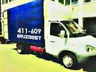 Скачать изображение Транспорт, грузоперевозки Вывоз металлолома, БЕСПЛАТНО! 32650587 в Тольятти