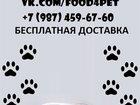 Изображение в   У нас Вы можете заказать влажные и сухие в Тольятти 500