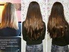Фотография в   Наращивание волос -1, 5т. р. (работа). Коррекция, в Тольятти 1500
