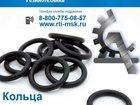 Скачать бесплатно фото  Уплотнительное кольцо импортное 35722817 в Тольятти