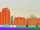 Скачать фото  Услуги по аренде жилья в Тольятти 40373355 в Тольятти