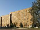 Просмотреть foto Аренда жилья Сдам 2-комнатную квартиру Мира 137 43386021 в Тольятти