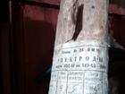 Увидеть фото  электроды подводной сварки, Марка ЭПС 52 диаметр 5 мм, Завод изготовитель №28 ВМФ, Покрытие рецепт №2, 67667312 в Тольятти