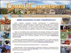 Уникальное изображение  Составление смет, Смета Тольятти 68187682 в Тольятти