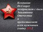 Изображение в   Сдаем: Онлайн экзамены (ТУСУР); Лабораторные в Томске 1