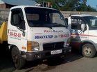 Свежее изображение  Служба эвакуации «АвтоВизард» 32642473 в Томске