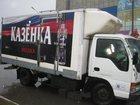 Фото в Резюме и Вакансии Вакансии грузоперевозки томск город межгород новосибирск в Томске 400