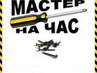 Изображение в Услуги компаний и частных лиц Изготовление и ремонт мебели Любые работы по дому от сверления отверстий в Томске 0