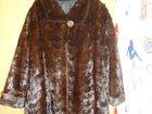 Скачать бесплатно foto Женская одежда Продажа верхней женской одежды в связи с отъездом в теплые края 33710910 в Томске