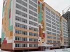 Фотография в Недвижимость Аренда жилья Сдается 1-комнатная квартира  Ленинский район, в Томске 12500