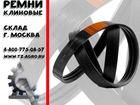 Фото в   Промышленные Ремни для станков и импортные в Томске 115