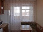 Изображение в   Сдам квартиру на ДЛИТЕЛЬНЫЙ СРОК, общей площадью в Томске 13000