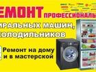 Изображение в   Служебно выездная компания А Актуал Производим в Томске 100