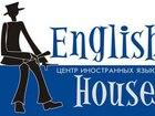 Свежее фотографию Детские лагеря Летняя Академия English House и Лагерь Космонавт 38965008 в Томске