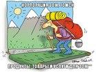 Скачать foto Товары для туризма и отдыха Заказ любого туристского снаряжения для походов по каталогу 39045426 в Томске