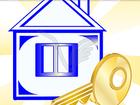 Скачать foto Дома Продам 1-этажный деревянный дом Ново-Деповская 1-я 39228994 в Томске