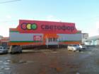 Свежее изображение Коммерческая недвижимость Сдам в аренду офис Иркутский проезд 1 стр3 44603394 в Томске