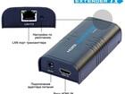 Скачать бесплатно foto Разные компьютерные комплектующие Комплект (передатчик и приёмник) для передачи HDMI сигнала по витой паре и Ethernet 54531857 в Томске