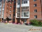 Смотреть фотографию Коммерческая недвижимость Продам нежилое помещение свободного назначения 68307979 в Томске