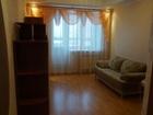 Скачать бесплатно фотографию  Сдам квартиру Тверская улица, 14 68952392 в Томске