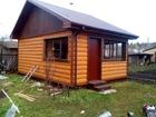 Уникальное изображение Строительство домов Строим дома, бани, котеджи, сауны отделка, ремонт 69612593 в Томске