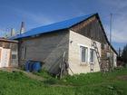 Новое foto Дома Продам дом в Чёрной Речке Томская область 69679685 в Томске