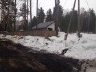 Смотреть фотографию Земельные участки Продам земельный участок в Томском районе по адресу пос, Некрасово 70551154 в Томске