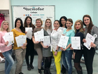 Просмотреть изображение  Полезные курсы и семинары от Академии Чистовье Сибирь 76236492 в Томске