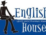 Летняя Академия English House и Лагерь Космонавт Уникальный отдых от English Hou