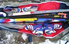 Продам Лыжи Беговые Спортивные