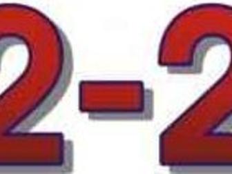Увидеть изображение Транспорт, грузоперевозки АВТОСИТИ 8 (3822)222-222 УЗНАТЬ СТОИМОСТЬ ПЕРЕВОЗКИ ЗВОНИТЬ В ТРАНСПОРТНУЮ КОМПАНИЯ АВТОСИТИ 8 (3822)222-222 ЗАКЛЮЧАЕМ ДОГОВОРА С ПРЕДПРИЯТИЯМИ И ОРГАНИЗАЦИЯМИ 32361147 в Томске