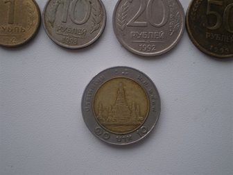Просмотреть изображение Часы продам монеты 32671506 в Томске