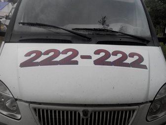Увидеть изображение  Грузовое такси в Томске телефон 8 3822 222-222, газель будка*газель термобудка услуги грузотакси увезти домашний переезд, офисные и домашние переезды на газелях 33641095 в Томске