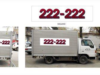 Скачать фото  Газель удлинённая 8(3822)222-222 заказать услуги грузоперевозки в Томске, газель удлинённая стоимость перевозки от 500 рублей * 1 час в черте города, стоимость 33697977 в Томске
