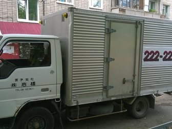 Увидеть фото  Газель удлинённая 8(3822)222-222 заказать услуги грузоперевозки в Томске, газель удлинённая стоимость перевозки от 500 рублей * 1 час в черте города, стоимость 33697977 в Томске