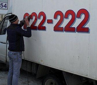 Фото в Авто Транспорт, грузоперевозки Предлагаем услуги вывоза мусора тел. 222-222, в Томске 1000