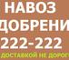 Изображение в   Купить горбыль, срезку березовую и заказать в Томске 3500