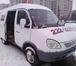 Изображение в Авто Транспорт, грузоперевозки ЛУЧШЕЕ ГРУЗОВОЕ ТАКСИ В ТОМСКЕ 8 (3822)222-222, в Томске 350