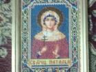 Фотография в Хобби и увлечения Разное Прдам иконы вышитые бисером в Торжке 1000