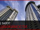 Фото в Услуги компаний и частных лиц Разные услуги Займы под залог жилой и коммерческой недвижимости в Туймазах 0