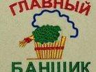 Фотография в   Предоставляем полный спектр банных услуг в Щекино 1500
